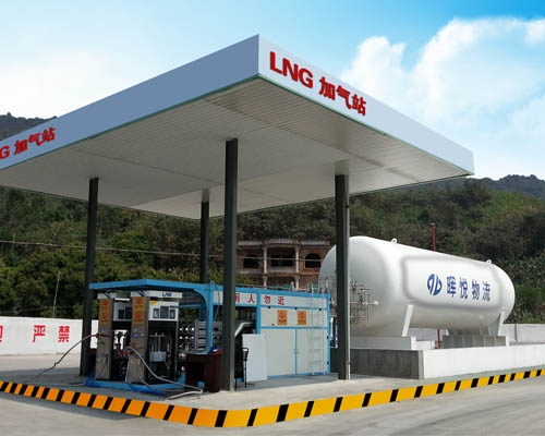 Pry mounted LNG gas station